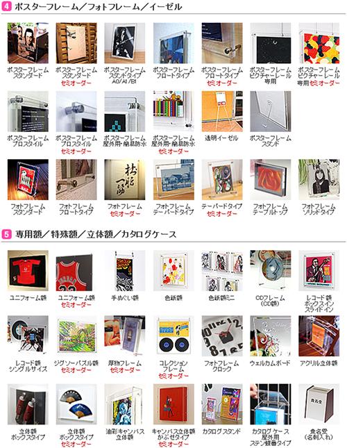 frame-discount500.jpg