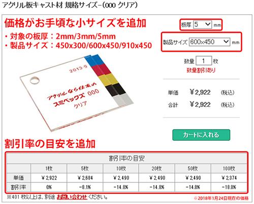 standard_clear500.jpg